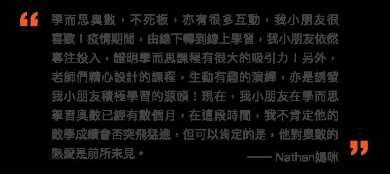 2021冬春恆常班 新生測-04