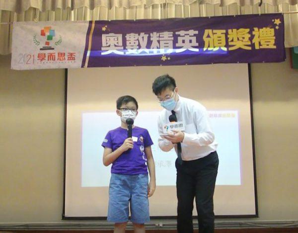 承澤在頒獎台上與司儀對答如流,表現自信。