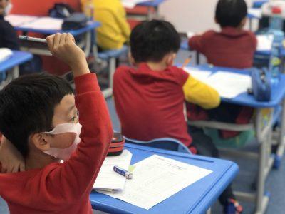 港澳盃晉級賽模擬考-一年級同學舉手問問題